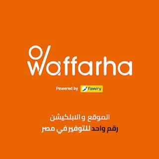 Waffarha