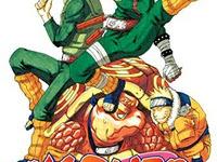 Naruto Gold Nº10