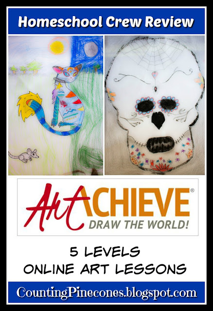 #hsreviews  #artachieve, #artlessonsforkids, #homeschool #artclassesforkids, #drawinglessonsforkids
