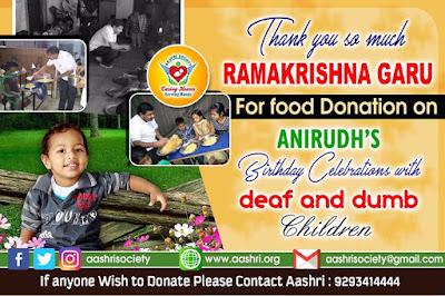 aashri society food donation to orphanage with ramakrishna garu