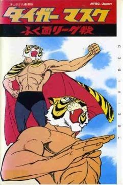 Tiger Mask en Español Latino