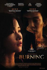 Download Burning (2018) (English) 480p-720p-1080p