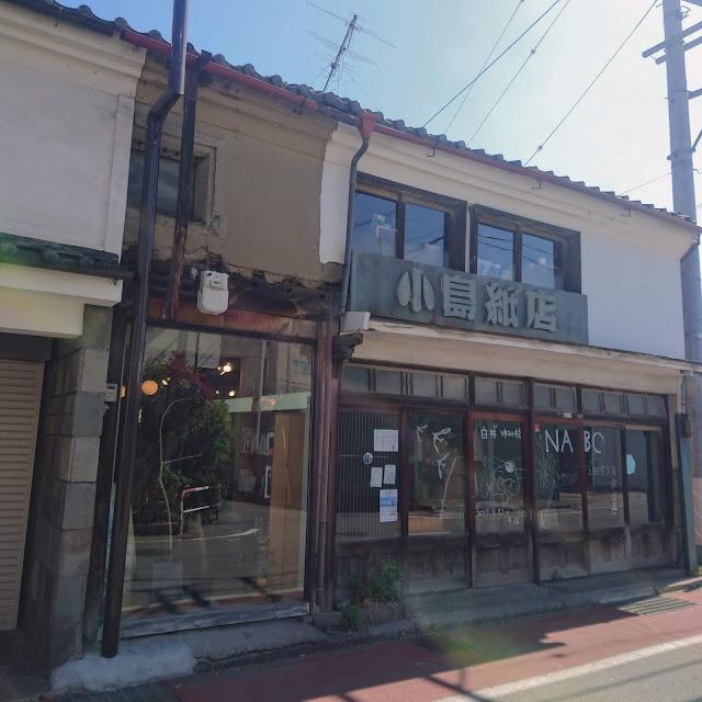 上田 BOOKS&CAFE NABO