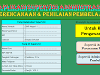 Download Aplikasi Supervisi Administrasi Perencanaan Dan Penilaian Pembelajaran 2015/2016