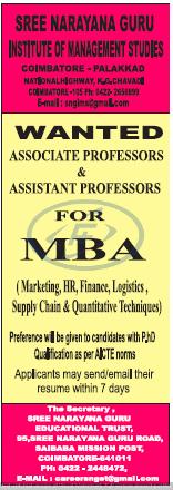 Assistant Professor Jobs | Associate Professor Jobs in Sree Narayana