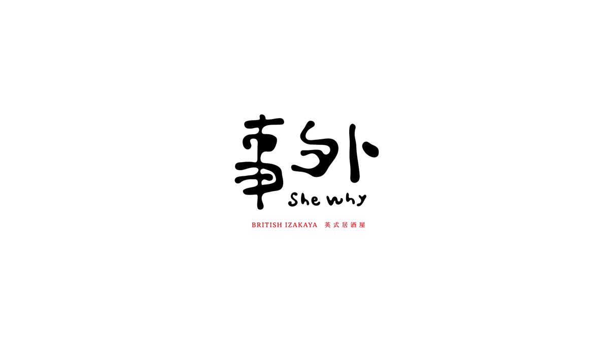 typography chữ Trung Quốc, Hàn Quốc, Nhật Bản