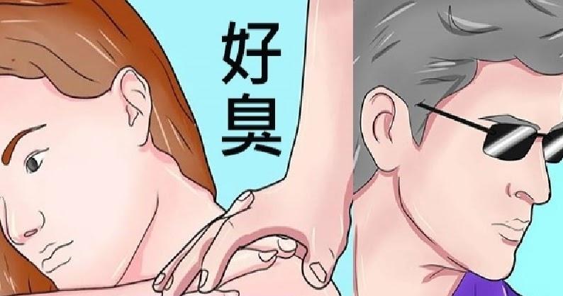 男人過40歲之後身上有「加齡臭」!原來是「它」讓你臭氣薰天!