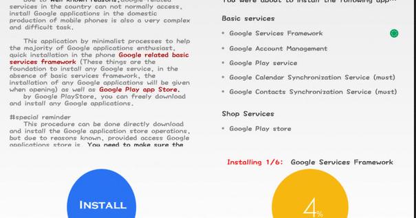 google service installer apk download