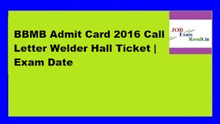 BBMB Admit Card 2016 Call Letter Welder Hall Ticket | Exam Date
