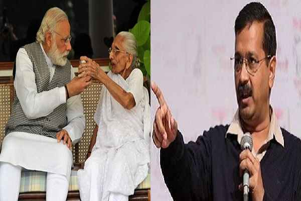 modi-meet-his-mother-heeraben-in-gujarat-kejriwal-criticize
