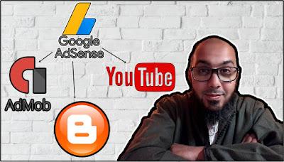 هل ظهور اعلانات ادسنس في اليوتيوب يعني ظهورها في المدونة ؟ اليوتيوب - المدونة - ادموب