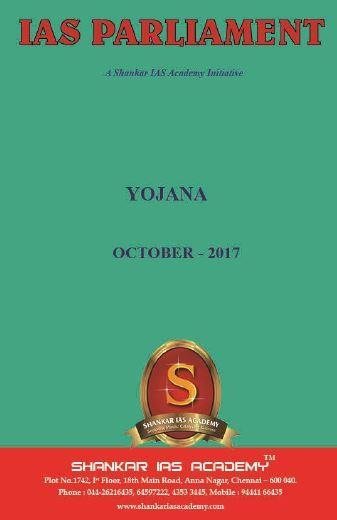 Gist Of Yojna- October 2017