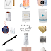 Gift Guide : Wellness