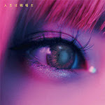 Kalen Anzai – Jinsei wa Senjou da (SIngle) [MP3/320K]