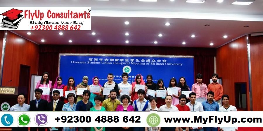MBBS in China for Pakistani Students 2019 2020, MBBS