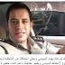 سيسي يتمنى يدفع مليار دولار ويحذف هذا الفيديو من على اليوتيوب | اعترافات ضابط تائب بأمن الدولة