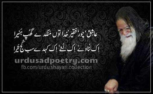 Ghazal Parveen Shakir