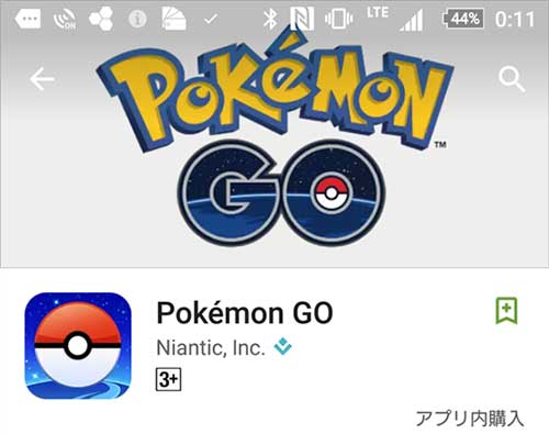 Pokemon Go In Japan
