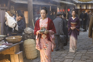 Music N' More: Memoirs of a Geisha(film)