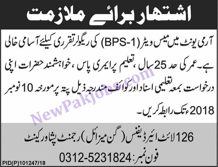 Army Unit Jobs | Mess Waiter on Regular | Primary Education