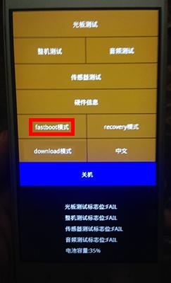 Cara Masuk dan Keluar Mode Fastboot di Semua HP Xiaomi