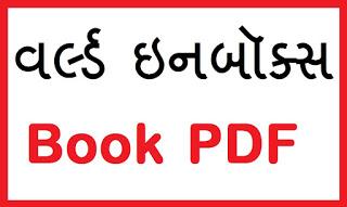 World General Knowledge Books Pdf