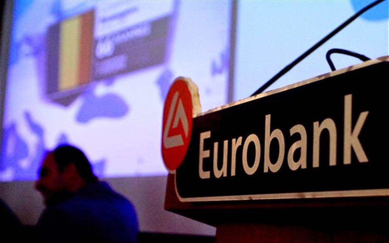 LUXLEAKS: «Στρατηγική υποστήριξη» της Eurobank και εμπλοκή Κοντομηνά