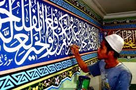 Contoh Gambar Kaligrafi Ayat Al Qur An Untuk Dekorasi Jadipintar Com