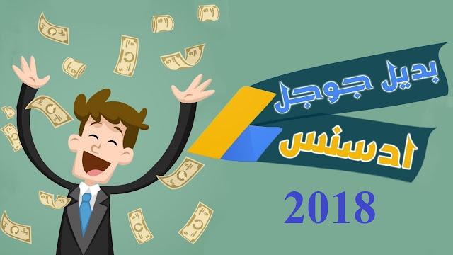 إعلانات حسوب المنافس العربي الأكبر لجوجل أدسنس - Ads Hsoub