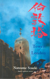 http://www.goodreads.com/book/show/361181.The_Tower_of_London