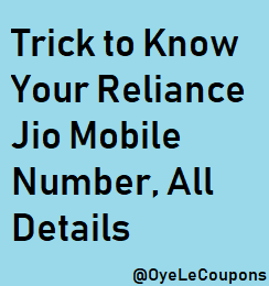 How To Know Your Jio 4G Mobile Number