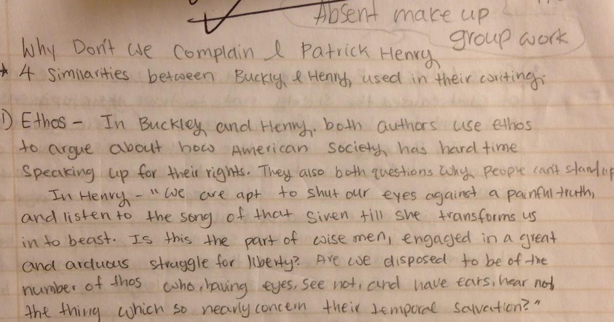 Essay Using Pathos