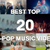 [Poll] Top Best 20 K-pop Music Videos (Round 3)