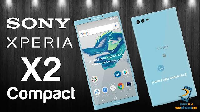مواصفات وسعر هاتف Sony Xperia XZ2 Compact بالصور