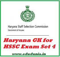 Haryana GK for HSSC Exam Set 4