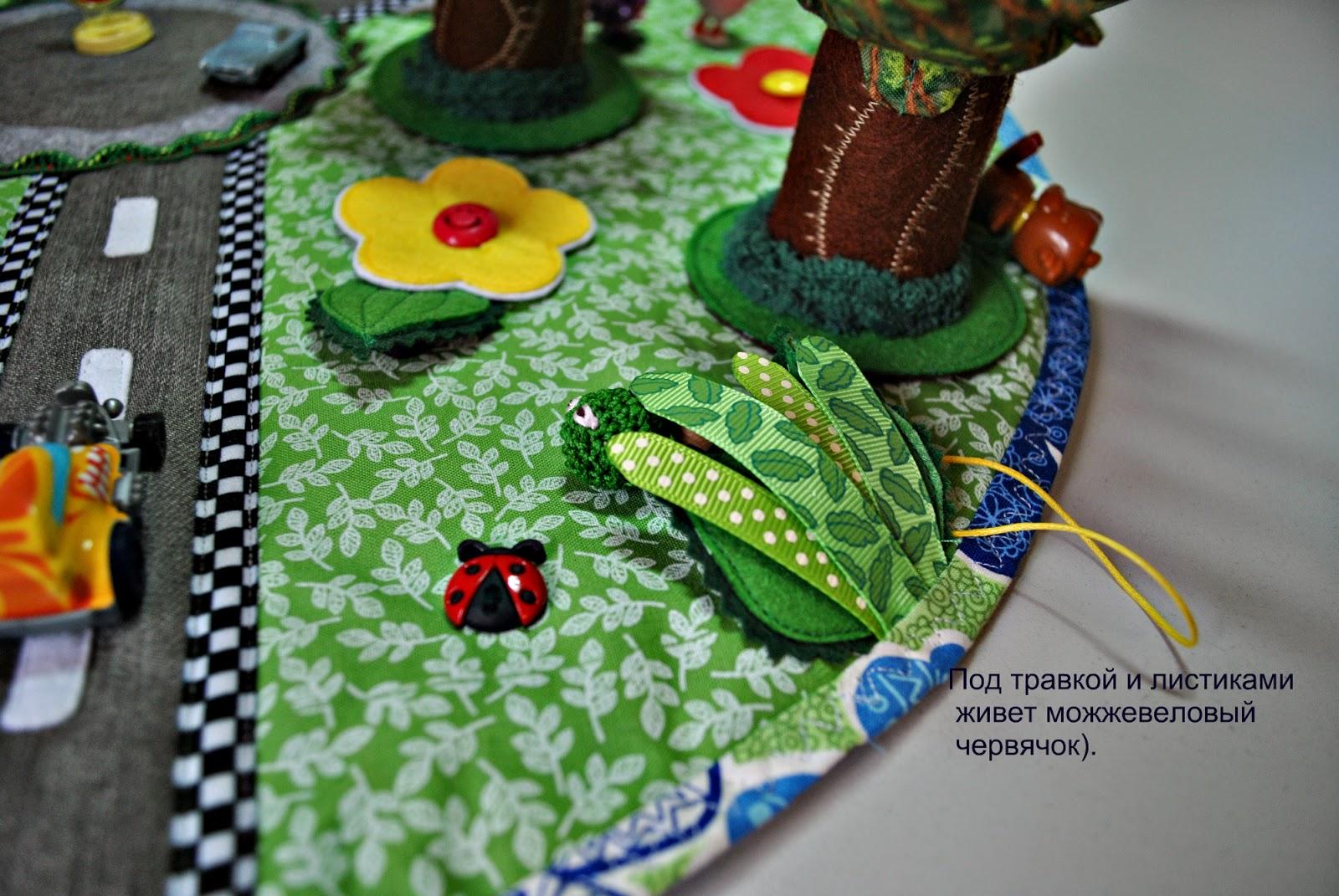 тактильный, ранее развитие, мелкая моторика, цветовое и слуховое восприятие, Развивающая полянка для мальчика, детский развивающий коврик, развивающий коврик
