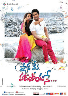 Pyar Mein Padipoyane 2014 Dual Audio (Hindi – Telugu) 480p UNCUT HDRip [450MB]