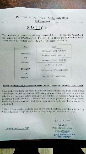 PMS Mahavidyalaya Notice - 20th March, 2017