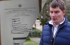 сын погибшего в тюрьме «русского Илона Маска» о заказчиках его убийства