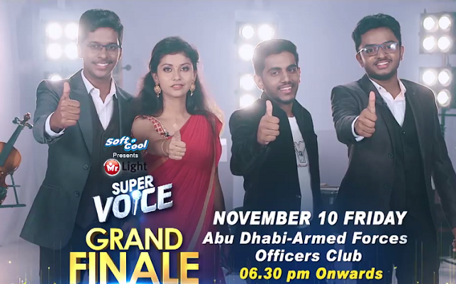 winners of Super Voice Grand Finale Asianet