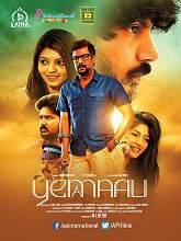 Yemaali (2018) HDrip Tamil Full Movie Watch Online 720p