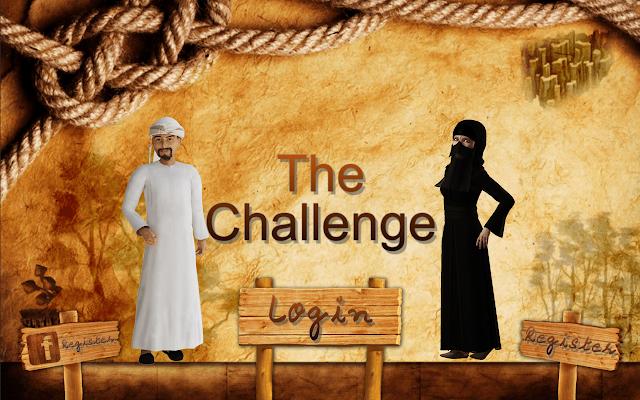 تنزيل افضل لعبة للايفون بتصميمٍ وقالبٍ عربيّ The Challenge