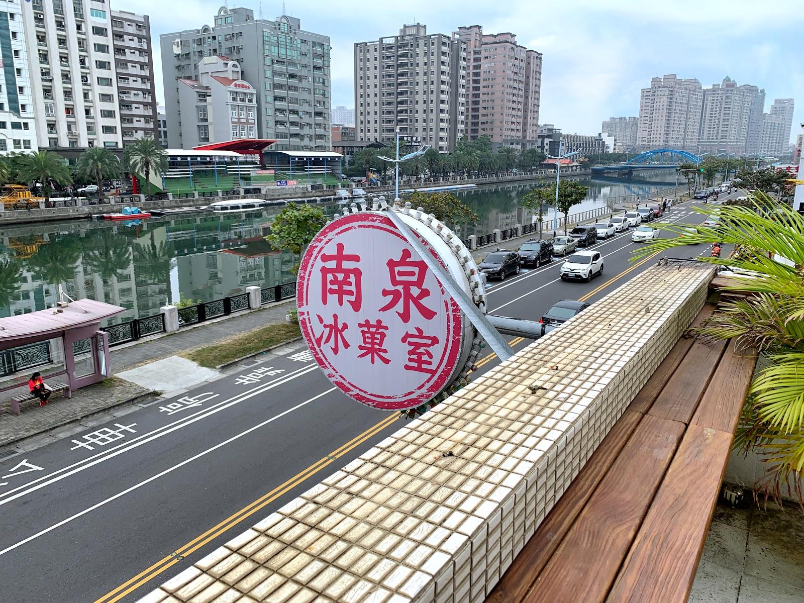 台南安平區美食【南泉冰菓室】內用坐位頂樓