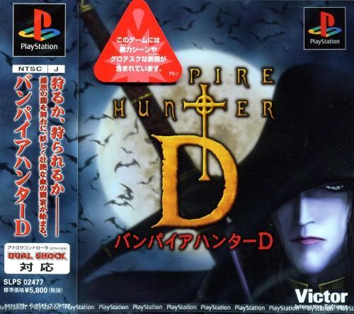 Vampire Hunter D ISO PS1