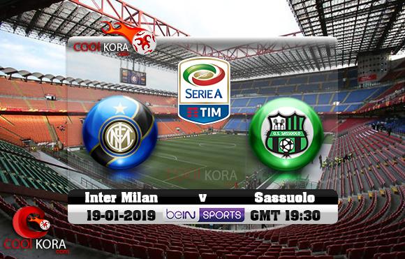 مشاهدة مباراة إنتر ميلان وساسولو اليوم 19-1-2019 في الدوري الإيطالي