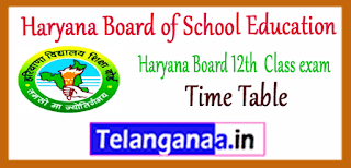 Haryana Board of School Education Senior 2nd Semester Time Table