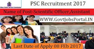 Public Service Commission Recruitment 2017-Scientific Officer & Senior Scientific Assistant Post