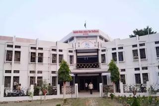 new-syllabus-for-bihar-university