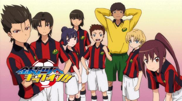 Ginga e kickoff - Daftar Anime Sport terbaik Sepanjang Masa