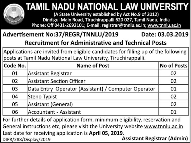Tamil Nadu National Law University (TNNLU) Recruitment 2019